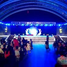 展会服务活动策划、场地搭建、节目演出、舞台桁架