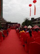会展服务,庆典活动服务,策划就找惠州一方广告策划