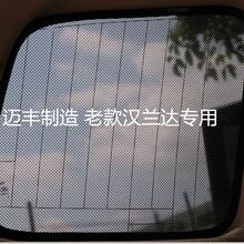 雷克萨斯CT200CT200HES350GS300专用磁铁汽车窗帘卡式遮阳帘避光帘框式窗帘