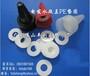 塑料垫片、PE低发泡垫片、PS泡沫垫片