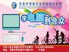 东莞市厚街CAD绘图,钣金图绘图培训,厚街?#29616;?#30005;脑培训
