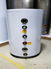 煤改电采暖项目煤改电采暖缓冲水箱厂家图片