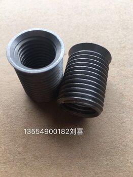深圳批注塑机配件牙套M16,M18,M20规格
