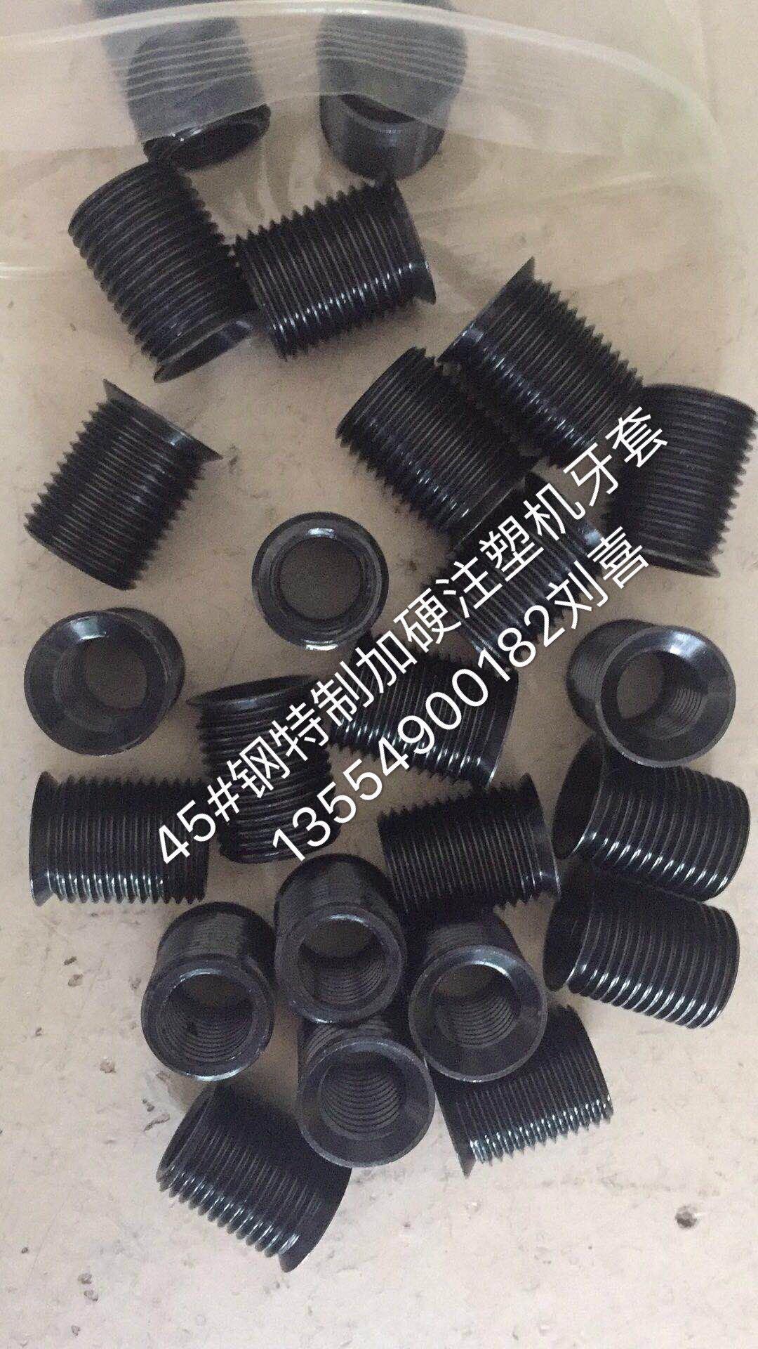 惠东注塑机钻孔攻牙修复模板螺丝孔滑牙