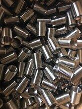 余姚市生产批发注塑机实体牙套M12,M16,M18,M20,M24各种实心牙套图片