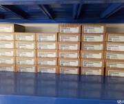 高价回收西门子plc,CPU图片