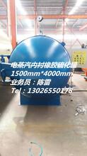 ZTD电加热硫化罐制造卧式、立式、大型生产基地,卧式硫化罐