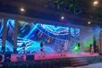 上海舞臺燈光租賃設備租賃公司