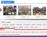 衡水/安平网站建设-营销网站建设衡水云商专注互联网10余年