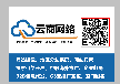 衡水安平谷歌/Google竞价+外贸建站衡水云商咨询热线136-2338-6346