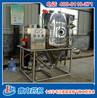 甲醛树脂专用LPG-5高速离心喷雾干燥机