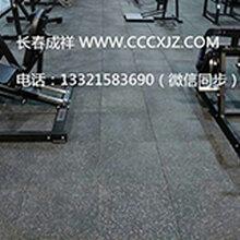 内蒙古包头橡胶地板健身房地板幼儿园地板环保地板图片