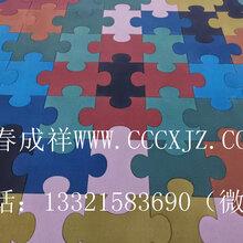 内蒙古鄂尔多斯室内橡胶地板橡胶地垫PVC地板人工草坪
