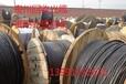 贵州回收光缆,贵阳光缆回收,高价光缆回收
