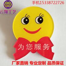 为您服务笑脸胸章批发定做哪里定制笑脸徽章石家庄徽章胸章定制价格图片