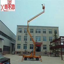 SGYC1750750鑫聚鑫车载式高空作业平台图片