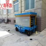 移动剪叉式升降机SJY0.5-6电动液压升降平台小型移动升降机高空作业升降平台图片