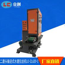 二磨头自动水磨拉丝机LC-ZL620-2拉丝机厂家直销自动磨砂机