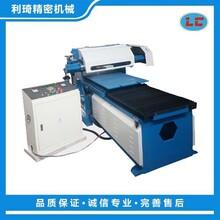 平面自動拋光機金屬拋光機LC-C1715