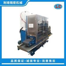 三砂水磨自動拉絲機自動砂帶機平面水砂機LC-ZL620-3