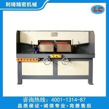 雙工位平面水磨拉絲機平面水磨砂光機金屬水磨拉絲機LC-BL610-2