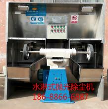 拋光吸塵設備、環保濕式除塵拋光機、水簾除塵拋光機、無塵拋光機