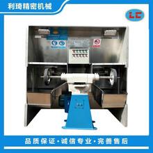 水淋濕式打磨拋光機拋光吸塵設備環保濕式除塵拋光機LC-SD505