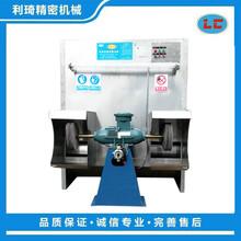 環保拋光除塵設備除塵拋光機水淋式防爆除塵一體拋光機LC-SD506