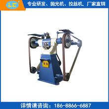 砂帶拋光機LC-SD300