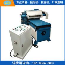 單軸平面拋光機自動拋光機LC-C1000