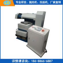 數控自動拋光機LC-C175-SK