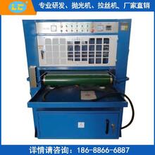 板材自動拉絲機自動砂光機LC-C380