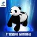 游乐设备毛绒动物电瓶车儿童熊猫动物投币游戏机碰碰车公园骑行车