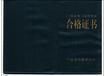 内蒙古监理证培训建筑八大员考试报名,包取证