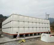 玻璃钢水箱厂家图片