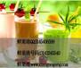 鲜果港品牌领先于饮品加盟市场让你投资收益终身