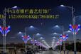 夢幻造型燈燈光節廠家