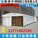 天津地区定做户外移动推拉雨棚,停车遮阳雨棚,活动雨棚,大排档伸缩帐篷