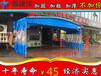 锦州定制大型仓库帐篷推拉雨棚大排档移动车库活动蓬物流棚