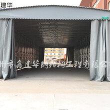 福建鑫建华大公司提供大型户外雨棚推拉蓬伸缩式遮阳蓬大排档帐篷坚硬耐用图片