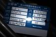 東特42CrMo線材價格,小規格42crmo現貨價格
