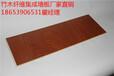 通化竹木纤维集成墙板厂家批发