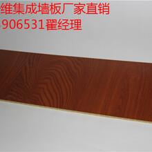 滁州石塑集成墻板批發價格圖片