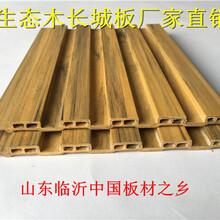 湖北生态木长城板厂家批发价格图片
