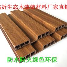 长沙生态木厂家长城板批发图片