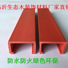 徐州生态木长城板批发价格图片