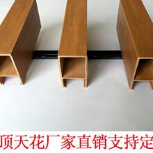 来宾防水吊顶方通厂优游娱乐平台zhuce登陆首页直销图片