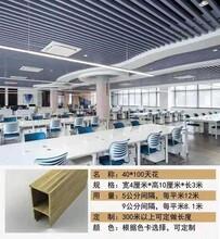 广安防火吊顶方通厂家定制图片