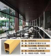 潍坊定制吊顶方通优游平台注册官方主管网站置结果图片