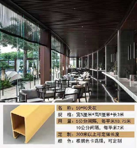 潍坊定制吊顶方通优游平台注册官方主管网站置结果